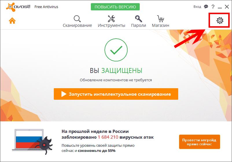 file is open in avast antivirus