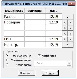 file_02c2ccc.jpg