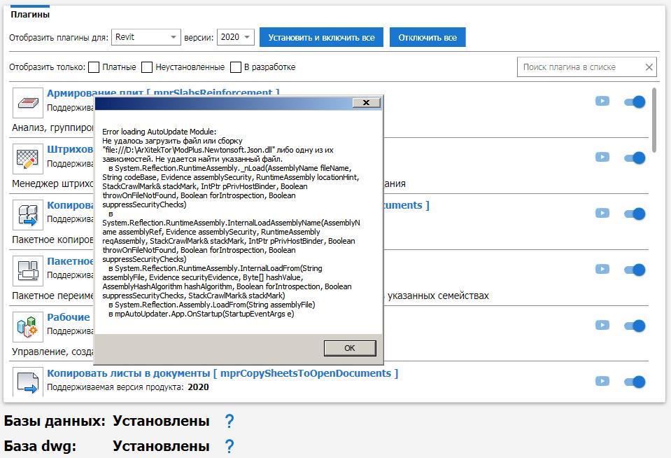 file_9620c67.jpg