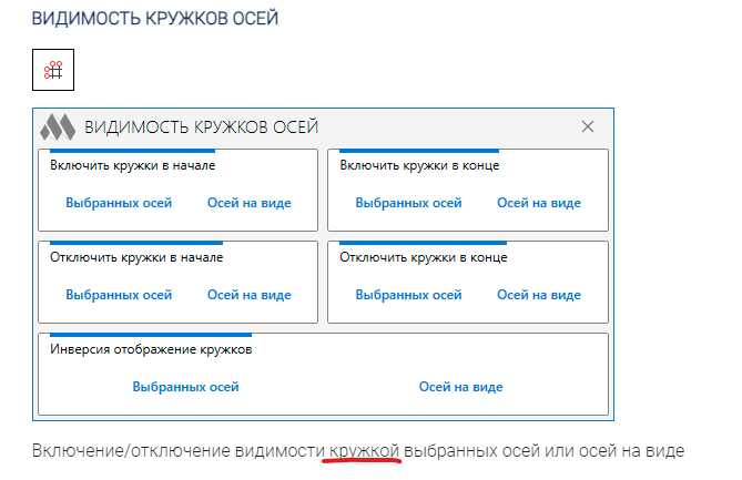 Screenshot2021-04-05091807.png