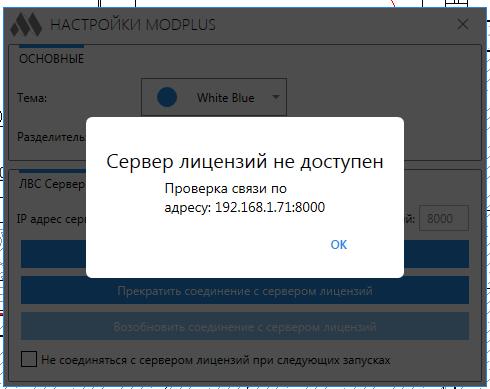 file_995737e.PNG