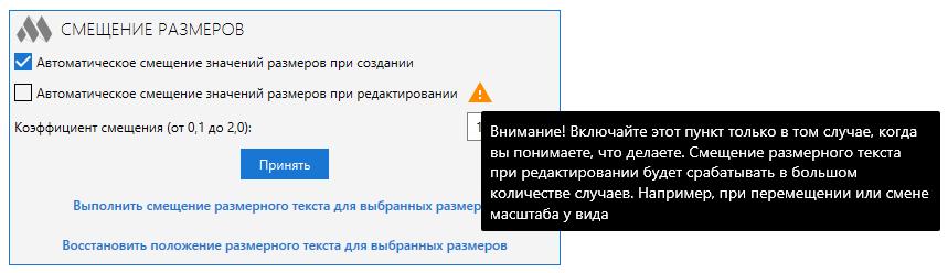 Screenshot_1_2020-04-09.png
