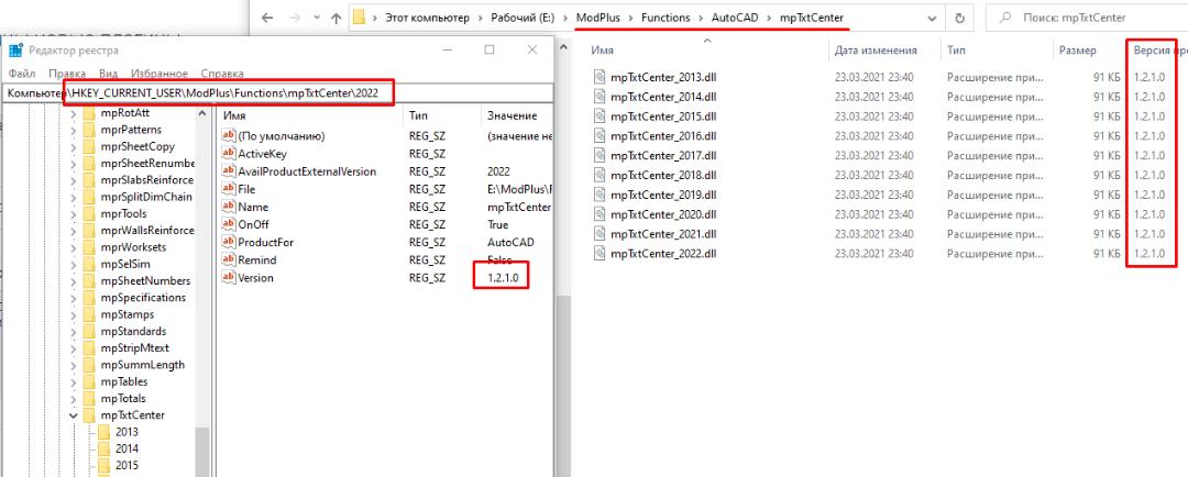 Screenshot_6_2021-05-13.png